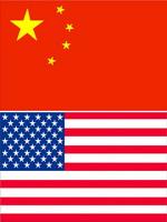 vs-china-vlag
